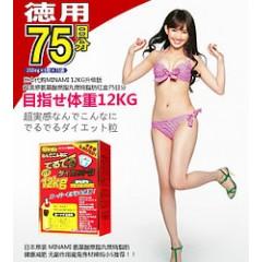 Японские препараты для похудения